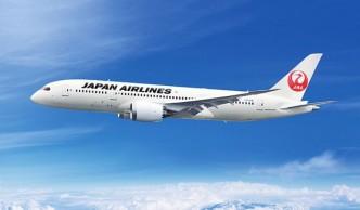 jal-787-dreamliner
